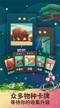 物种奇境b站版手游官网下载正版
