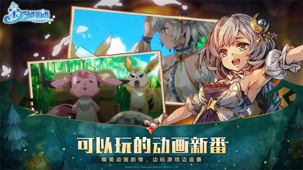 bilibili宝石研物语伊恩之石游戏最新版下载
