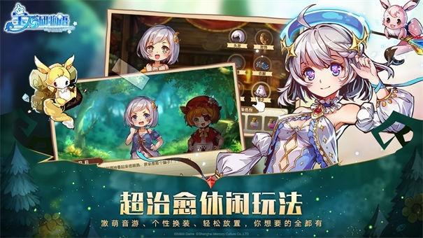 宝石研物语伊恩之石手游下载官网正版