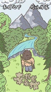 幸存者营地九游版游戏下载