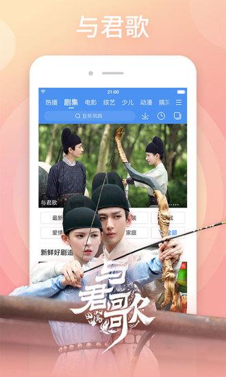 百搜视频老版本app下载安装