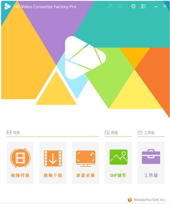 HD Video Converter Factory Pro中文注册版下载