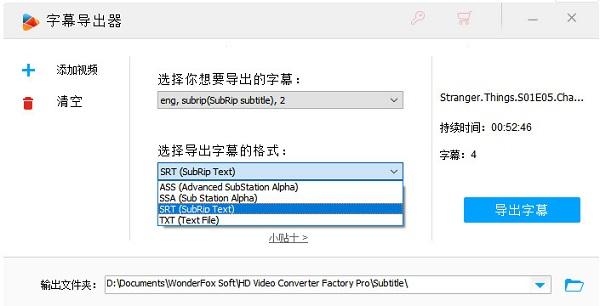 HD Video Converter Factory Pro便携版破解下载