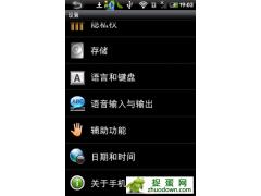 HTC G3/HERO CM 2.3.7第二版 稳