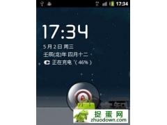 HTC G8/Wildfire/野火 CM 2.3.7