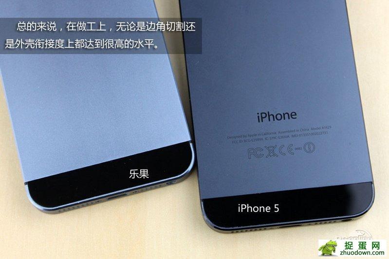 难分真假?乐果iPhone 5与真机对比图赏