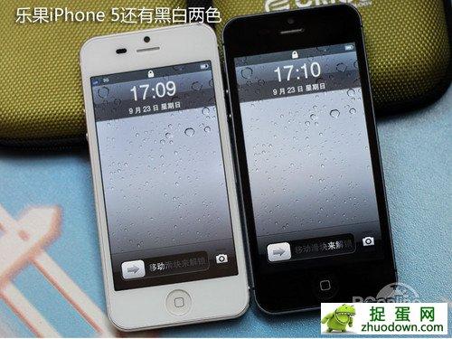 乐果iPhone 5评测