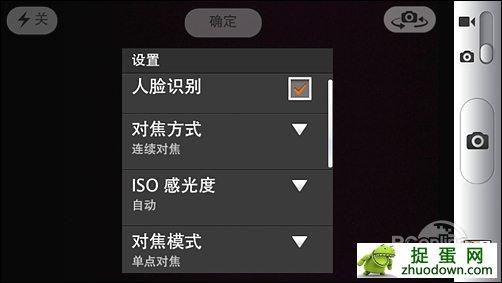 iPhone 5评测