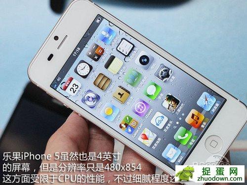 乐果iPhone 5