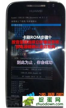 卡刷r1m223344(1)(2).jpg