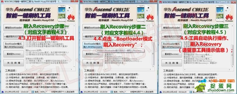 rec副本(1).jpg