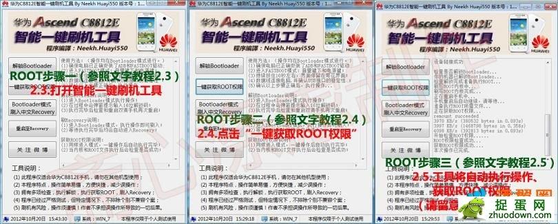 initpintu1_副本(1).jpg