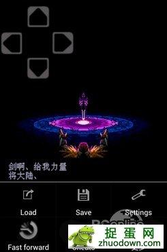 安卓游戏模拟器:安卓MD模拟器