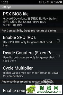 安卓游戏模拟器:安卓PS模拟器