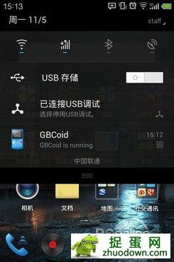 安卓游戏模拟器:安卓GBC模拟器