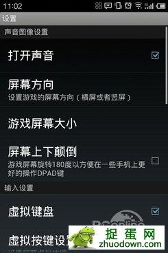 安卓游戏模拟器:安卓街机游戏模拟器