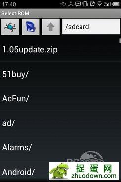 安卓游戏模拟器:安卓GG模拟器