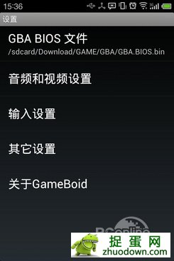 安卓游戏模拟器:安卓GBA模拟器