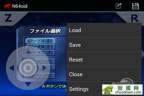 安卓游戏模拟器:安卓N64模拟器