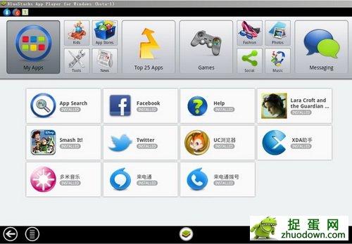 BlueStacks_HD_AppPlayerPro在windows 系统上,模拟安卓运行应用