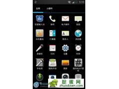 HTC Desire Z 4.2.2 CM10.1_8.13
