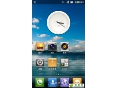 三星 Galaxy SL (i9003) MIUI V7