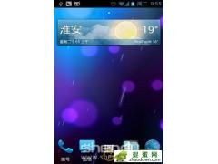 三星 Nexus 安卓4.1.2 完美汉化