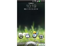HTC G21 Android 4.0.3 省电 新