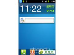 三星 S5830i Android2.3.6 新壁