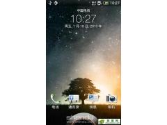HTC T328D 精简版刷机包 1.55.14