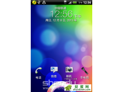 HTC G13 2.3.5 SENSE2.1 官方精