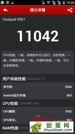 红米1s对比酷派5951评测(多图)