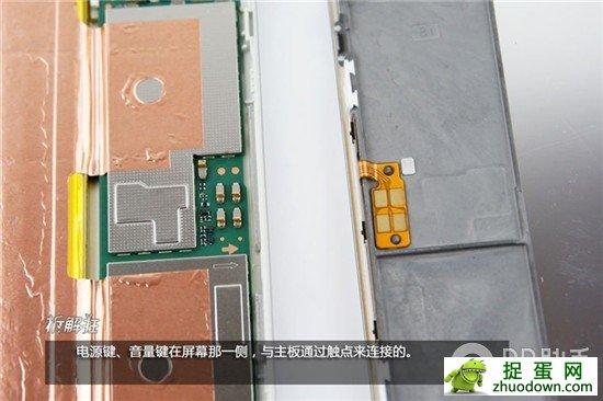 华为荣耀x1评测拆机图解分享(图)