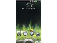 HTC G11 V3.7 完整ROOT 稳定流畅