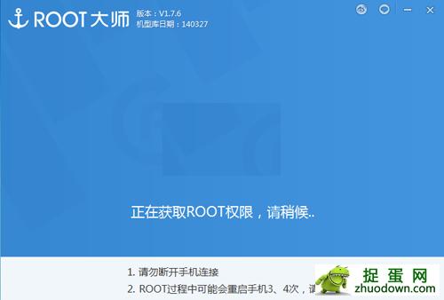 TCL s950t root教程与方法(一键root)