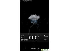 HTC G14 G18 MIUI V5 涂鸦风格刷