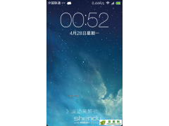 HTC G12/Desire S 4.2.2 华丽仿I
