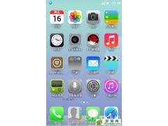HTC G10 Desire HD 省电快速透明