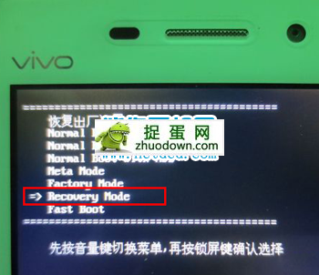 步步高vivo Y22 Y22L刷机教程(升级官方固件系统包)