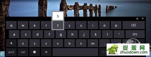图16 qwerty键盘增加的上划式输入图片