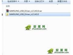三星I9508V手机USB驱动的安装和