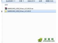 三星I9000手机USB驱动程序的下载
