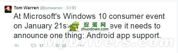 微软怒憋大招:Win10支持Android应用?