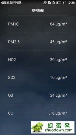 安卓首款全网通手机 荣耀畅玩4X综合评测