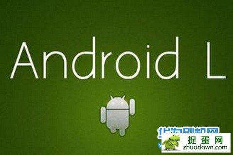 华为手机支持升级Android L安卓5.0的型号一览表