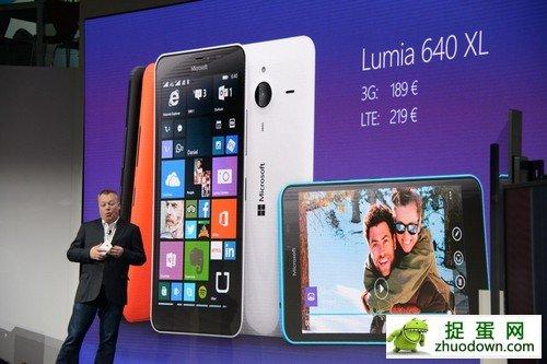 双卡双待双4G Lumia 640/640 XL发布第3张图