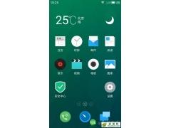 HTC One M7 Sprint版 Flyme OS 4