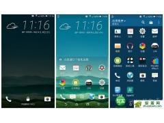 HTC M9pw刷机包 特性:|XXSystem