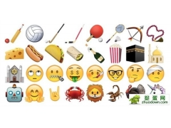 iOS 9.1正式版发布:增加表情 解决卡顿