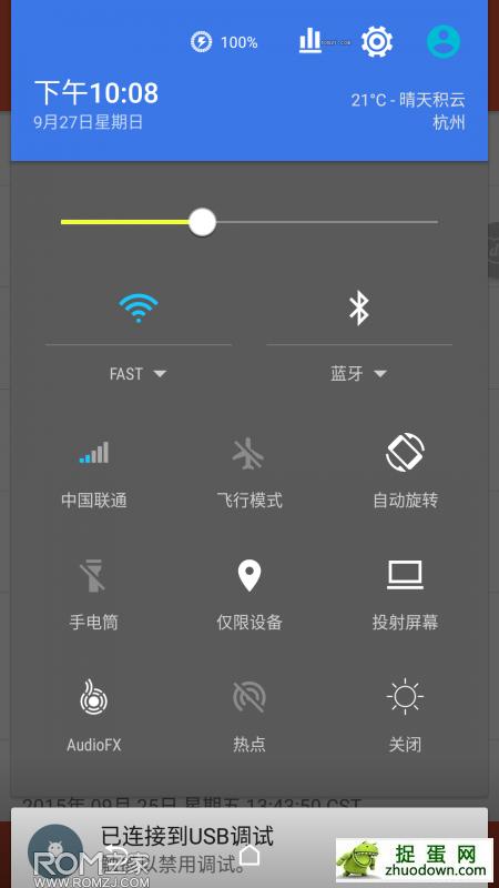 HTC M7 Verizon版 Remix5.5.6 安卓5.1.1 归属和T9 增强版主题化 稳定实用等